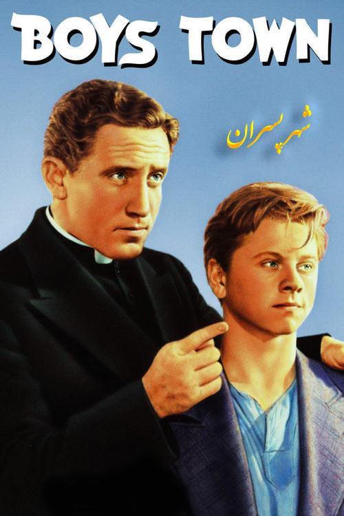 دانلود فیلم دوبله فارسی شهر پسران Boys Town 1938