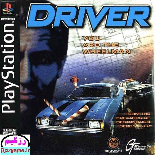 دانولد بازی Driver 1