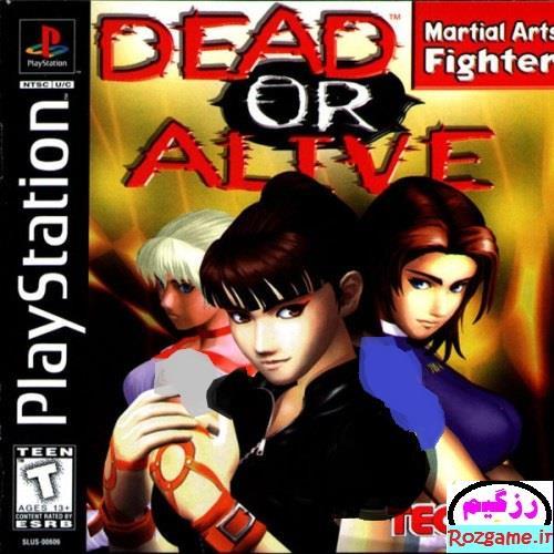 دانلود بازی Dead Or Alive