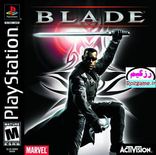 دانلود بازی Blade