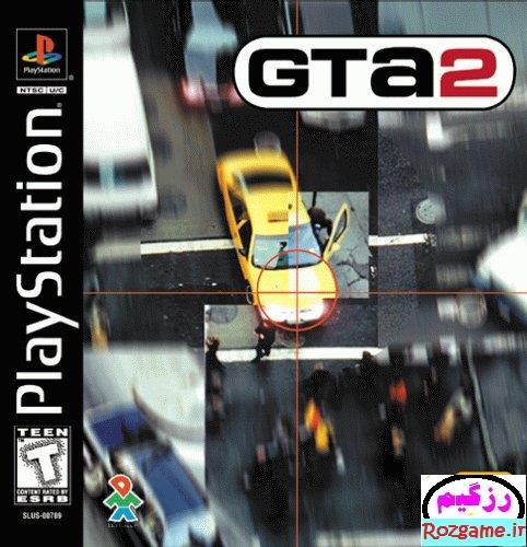 دانلود بازی GTA 2