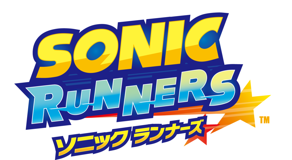http://rozup.ir/view/1750299/sonic_runners_logo_by_guirj37-d8gjjhg.png