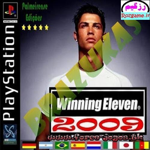 دانلود بازی Winning Eleven 2009