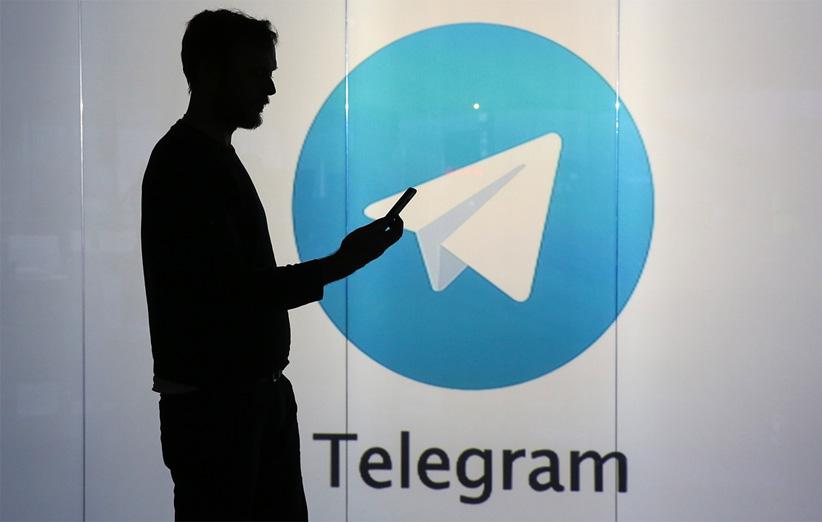 دانلود نرم افزار تلگرام Telegram برای کامپیوتر