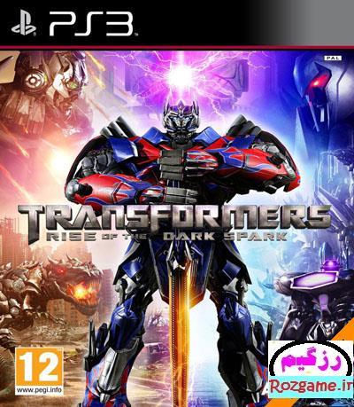 تبدیل شوندگان ظهور تاریکی – Transformers Rise of the Dark Spark