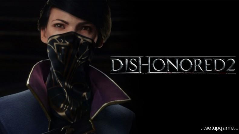 تصاویر جدیدی از عنوان Dishonored 2 منتشر شد
