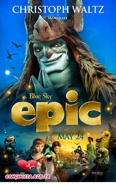 دانلود انیمیشن حماسه Epic 2013 با لینک مستقیم