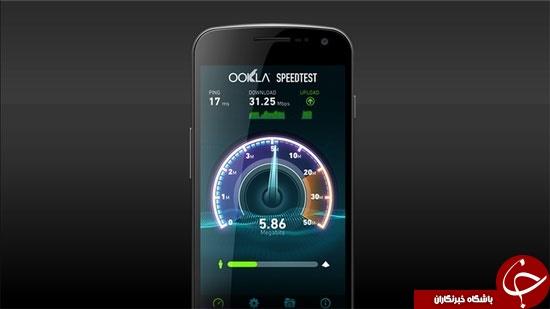 دانلود نرم افزار Speedtest سرعت سنج
