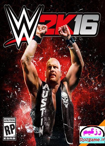 کشتی کج ۲۰۱۶ – WWE 2K16