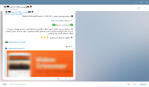 تلگرام کامپیوتر | Telegram Pc 0.10.19