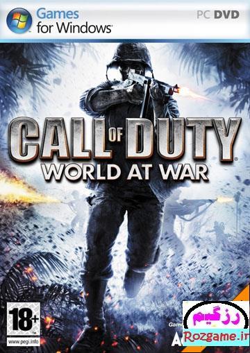 ندای وظیفه: جنگ در جهان | Call of Duty: World At War
