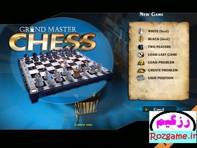 بازی شطرنج ۳ بعدی کامپیوتر | Grand Master Chess 3D 2012