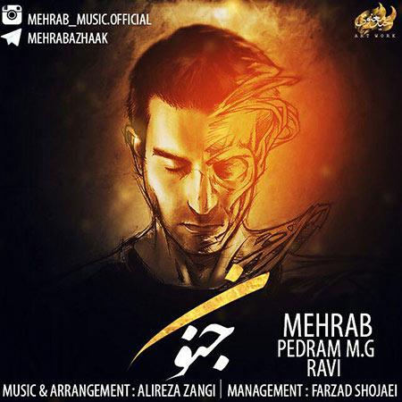 http://rozup.ir/view/1753077/Mehrab-Ft-Pedram-MG-Ft-Ravi-Jonoon.jpg