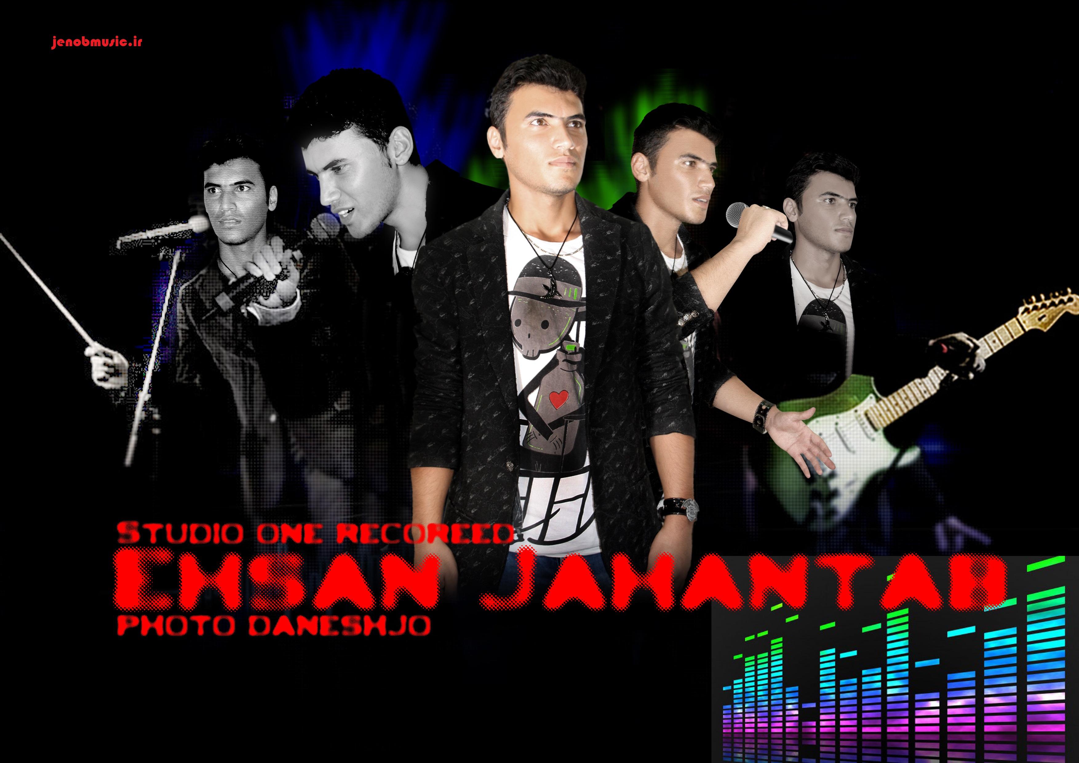 gozashte93-Ehsan Jahantab-Parsi-king-studio one recoreed- jenobmusic.ir