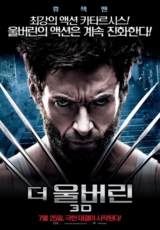 the wolverine 2 - ver 7