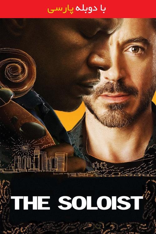 دانلود رایگان دوبله فارسی فیلم تکنواز The Soloist 2009