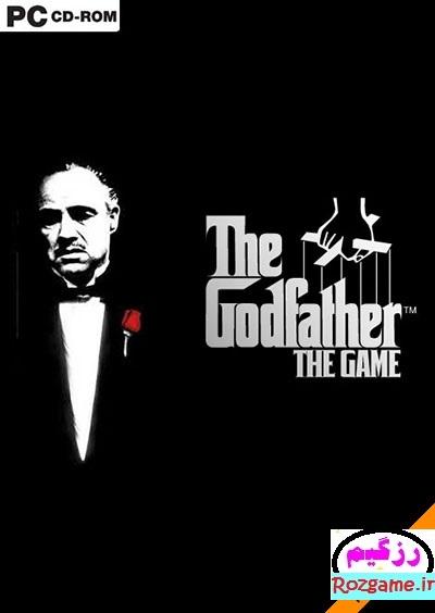 پدرخوانده ۱ – The Godfather