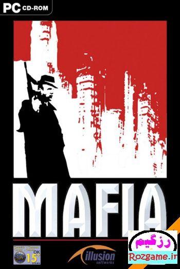 مافیا ۱ | Mafia 1
