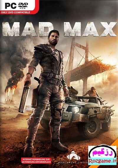 مکس دیوانه – Mad Max