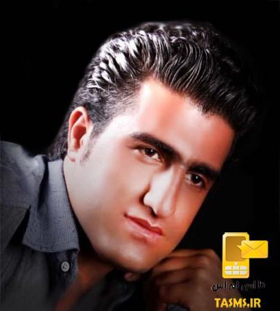 آهنگ جدید محسن لرستانی به نام چطور دلت میاد