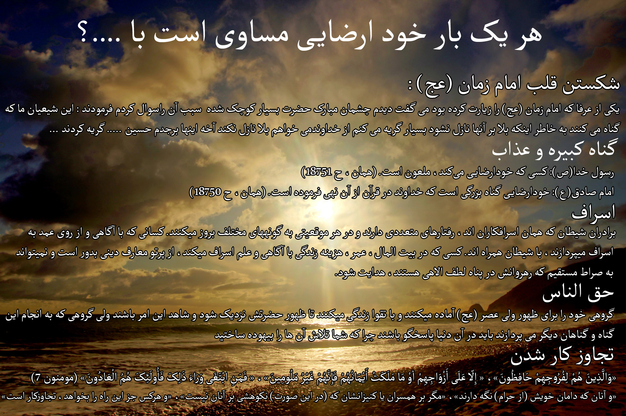 Image result for خود ارضایی