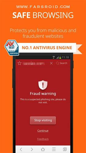تصویر : http://rozup.ir/view/1759095/CM-Clean-Master-Browser-Fast-3.jpg