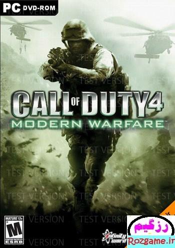 ندای وظیفه: جنگ مدرن | Call of Duty 4: Modern Warfare