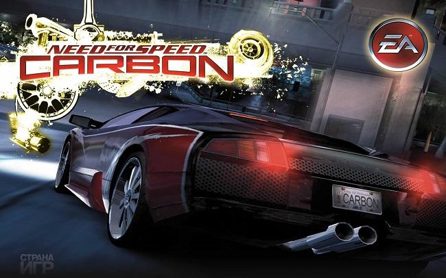 دانلود نسخه فشرده بازی Need for Speed Carbon