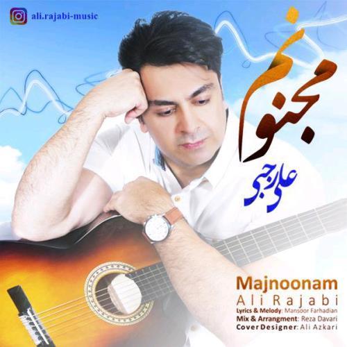 دانلود آهنگ جدید علی رجبی بنام مجنونم