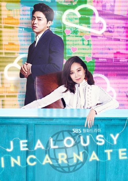 دانلود سریال کره ای Jealousy Incarnate 2016