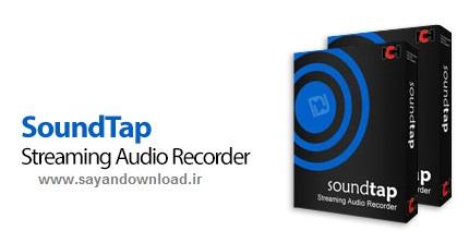 دانلود SoundTap نرم افزار ضبط صدای درحال پخش از کامپیوتر,دانلود SoundTap نرم افزار ضبط صدای درحال پخش