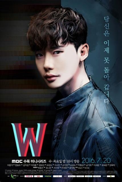 دانلود سریال کره ای W 2016