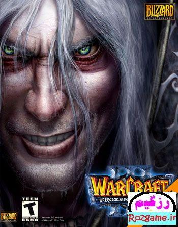 وارکرفت ۳ | Warcraft 3 Collection