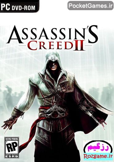 فرقه یک قاتل ۲ – Assassins Creed 2