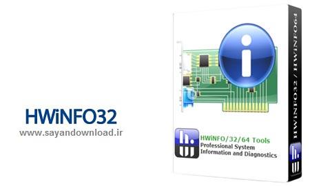 دانلود نرم افزار HWiNFO نمایش اطلاعات سخت افزاری سیستم
