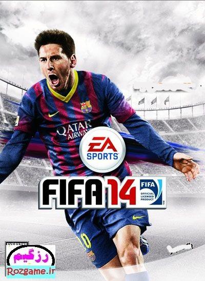 فیفا ۱۴ – FIFA 14