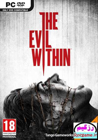 شیطان درون – The Evil Within