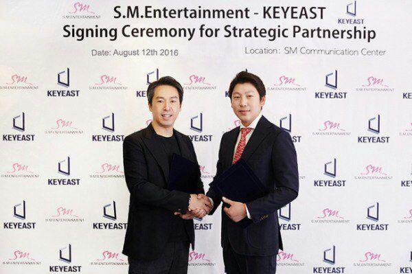 دو کمپانی کره ای SM و KeyEast باهم قرارداد شراکت بستن😧✋🏻