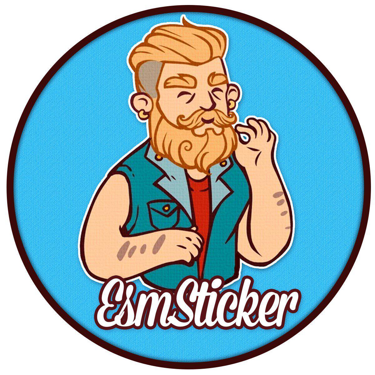 کانال EsmSticker اسم استیکر
