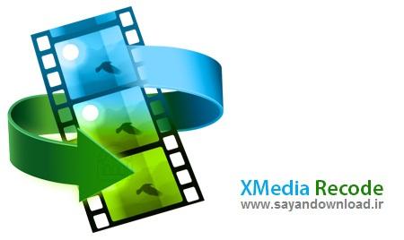 دانلود نرم افزار تبدیل فرمت های صوتی و تصویری,نرم افزار تبدیل فرمت های صوتی و تصویری