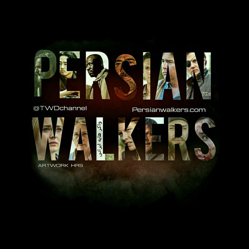 کانال PersianWalkers.com
