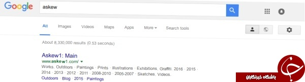 شوخی با گوگل