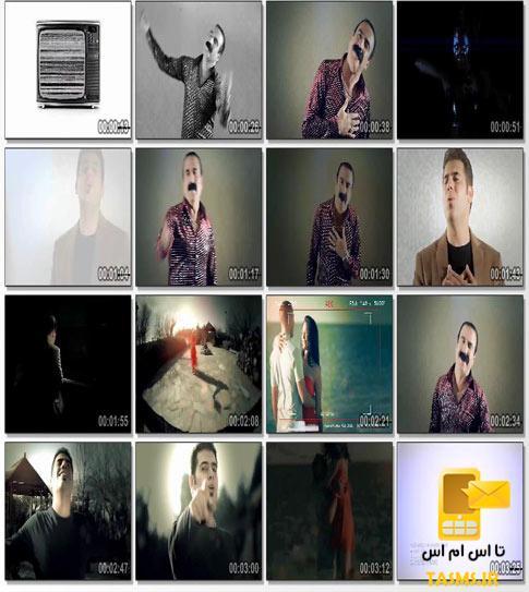 موزیک ویدئو جدید عزیز ویسی و داوود ایمانی به نام مینا 2