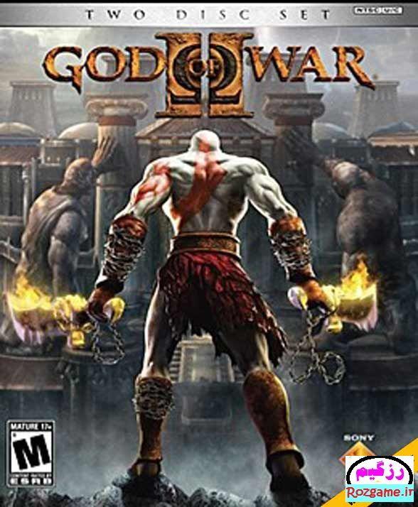 دانلود بازی خدای جنگ 2 god of war 2 برای کامپیوتر