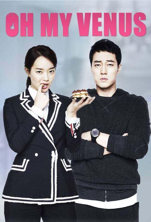 دانلود سریال کره ای Oh My Venus 2015