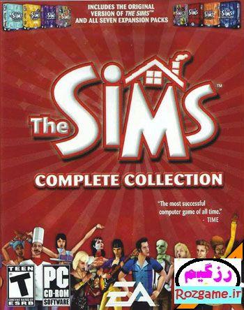 سیمز ۱ | Sims 1 Collection