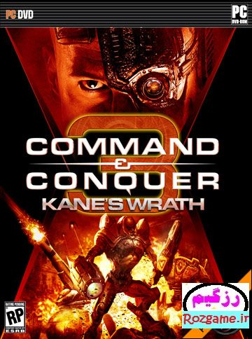 جنرال ۳: خشم کین – Command & Conquer3: Kanes Wrath