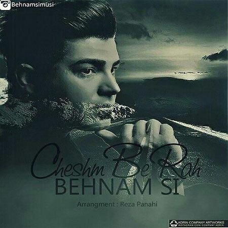 http://rozup.ir/view/1769406/Behnam-Si-Cheshm-Be-Rah.jpg
