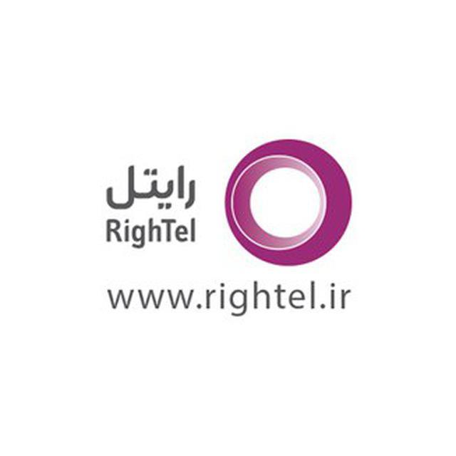 کانال Rightel رایتل
