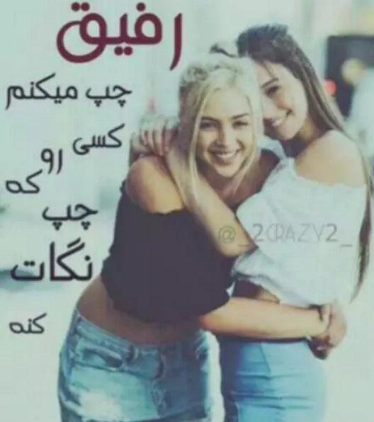 790 عکس نوشته Ideas In 2021 Persian 5